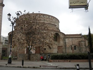 The exterior of the rotunda, including the ubiquitous Greek graffiti.